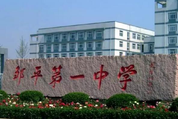 2019年滨州高考状元名单公布,滨州文理科高考状元是谁