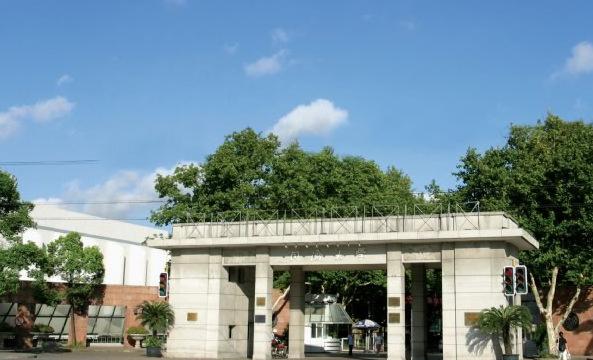 2019年上海211大学名单,上海211大学分数线排名