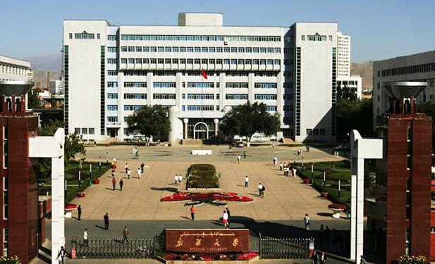 2019年新疆211大学名单,新疆211大学分数线排名