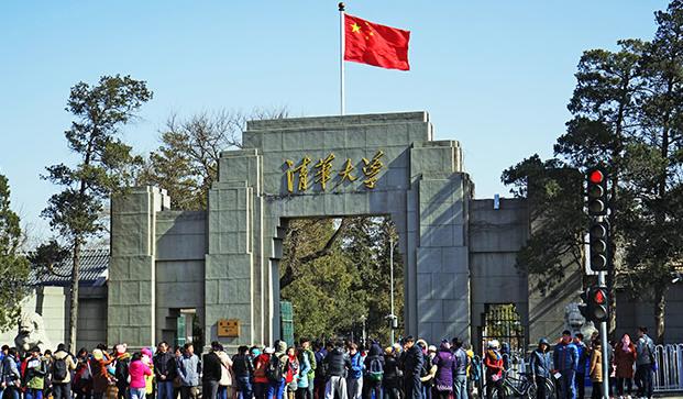 2019年北京985大学名单,北京985大学分数线排名