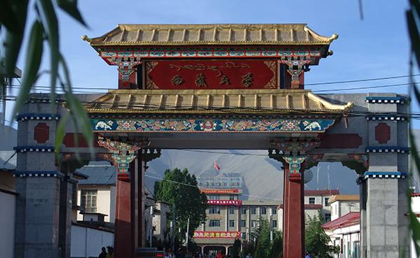 2019年西藏985大学名单,西藏985大学分数线排名