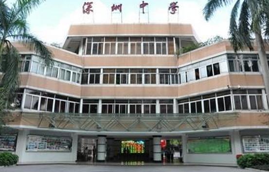 2019年廣東最好的高中排名,廣東重點高中學校排行榜公布