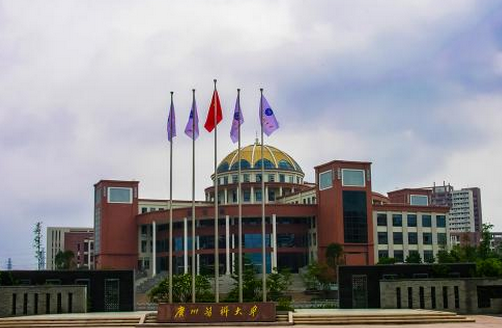 2019年廣州醫科大學新生開學報到時間及入學指南注意事項