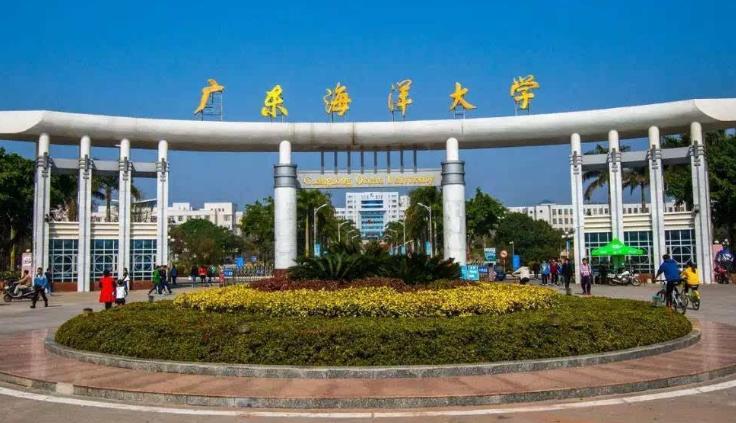 2020年广东普通高校招生统一考试报名实施细则