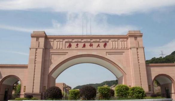 廣東藥科大學最新排名,2019年廣東藥科大學全國排名