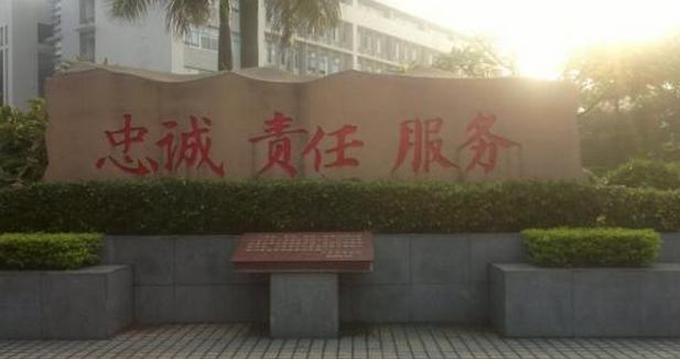 廣東警官學院最新排名,2019年廣東警官學院全國排名