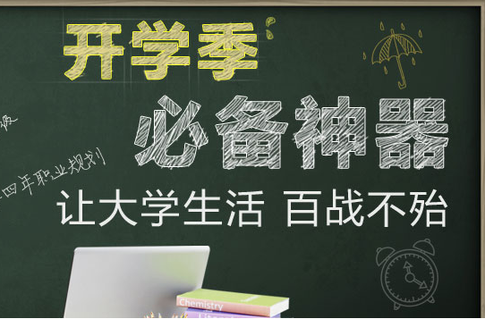 2019級廣東省外語藝術職業學院新生開學時間和入學指南及入學軍訓考試(原創)