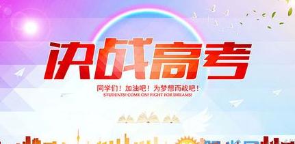 2019年广东高考一本录取分数线预测大概多少分会降吗
