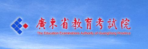 2019年廣東美術統考及聯考分數線和成績查詢時間入口