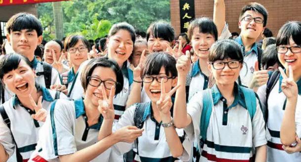 2019年广东高考本科提前批招生院校名单及录取分数线统计表
