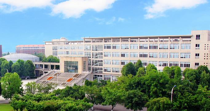 2019年四川大學錦江學院新生開學報到時間及入學指南注意事項