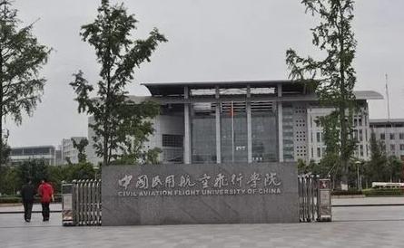 德阳公办大学有哪些 2020年德阳所有公办大学名单