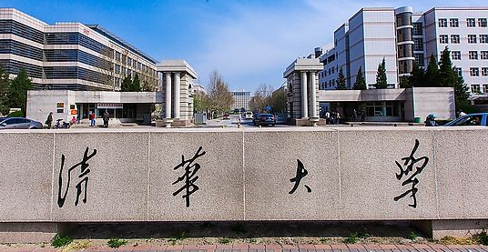 2019北京一本beplay官网赔钱的及录取分数线预测