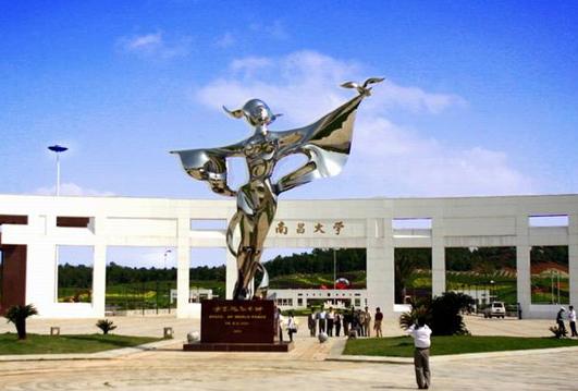 2019江西985大學名單排名及最低錄取分數線