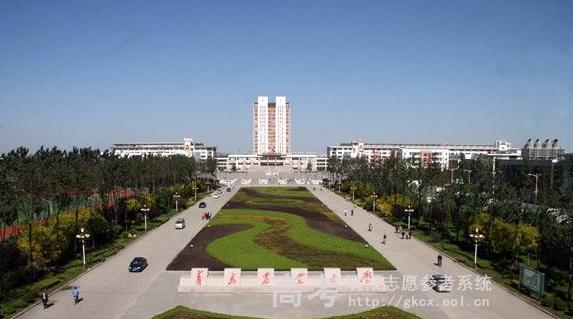 2021新疆985大学名单排名及最低录取分数线