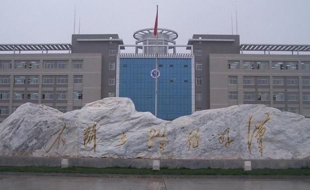 2021年宁夏二本大学排名及分数线排行榜单