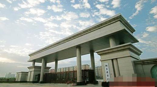 2019河南大学排行榜_你知道河南最好的 大学是哪几所吗 2019河南高校排名