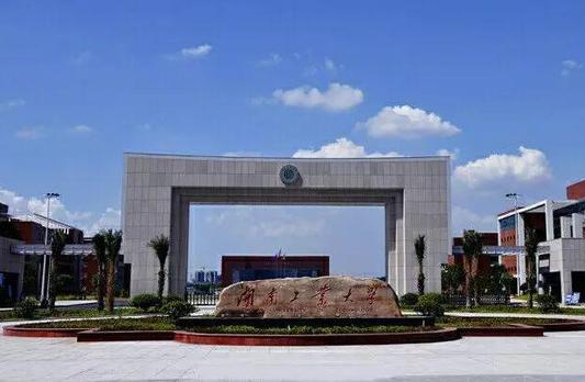 2021年湖南二本文科大学排名及文科分数线排名