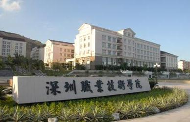 广东专科学校名单排名2019年及录取分数线