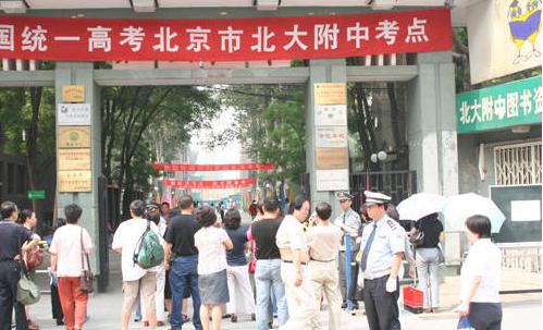 2019年北京高考一本分数线预测_北京一本线大概多少