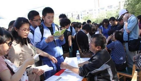 2019年新疆高考一本分数线预测_新疆一本线大概多少
