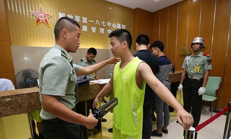 2019年軍校體檢標準《軍隊院校招收學員體格檢查標準》全文