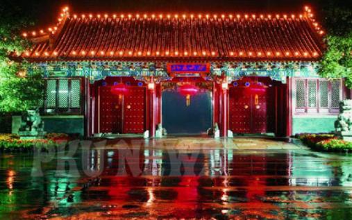 中国校友会网2018中国大学排行榜【完整版】