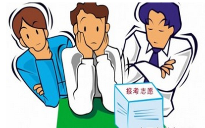 2019年高考成績550-600分左右可以報考什麼大學