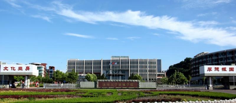 济南大学泉城学院排名2019最新排行榜第226名
