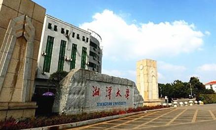 湘潭大学最新排名 2021湘潭大学排名第102名