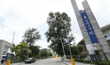 貴州理工學院最新排名 2019貴州理工學院排名第578名