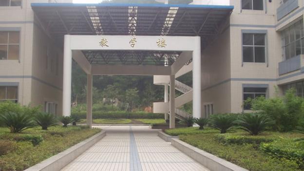 貴陽中醫學院時珍學院排名2019最新排行榜第259名