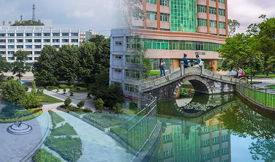 貴州師范大學求是學院排名2019最新排行榜第115名