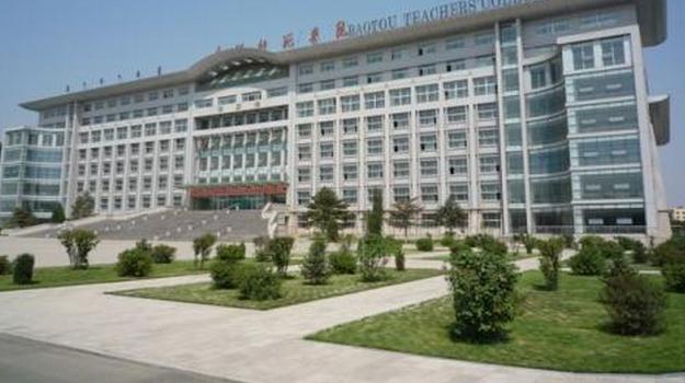 內蒙古科技大學包頭師范學院排名2019最新排行榜第461名