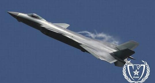 2018年空軍招收飛行學員簡章