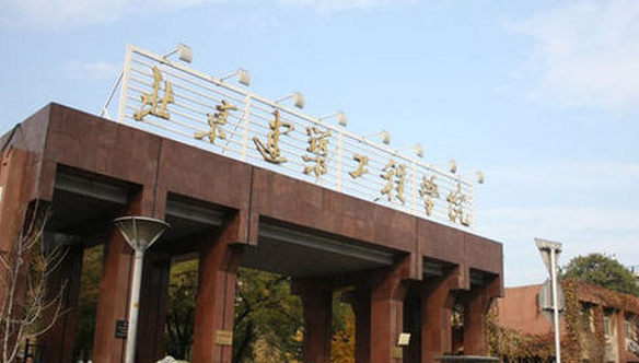 2018年內蒙古高考本科一批院校少數民族預科班投檔分數線