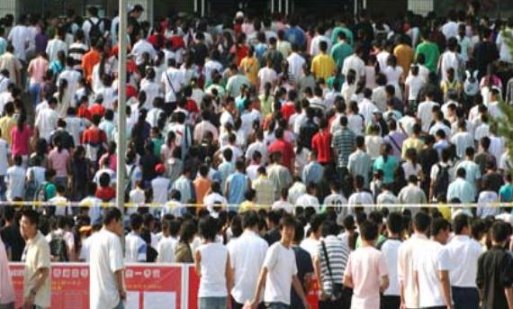 2018年内蒙古高考高职专科(大专)征集志愿填报时间