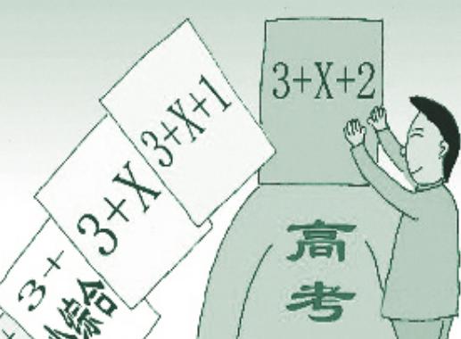 2017年江蘇高考本一批次投檔情況分析