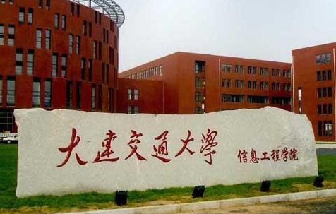 2018年遼寧高考農村學生專項計劃(理工)第一次征集志愿投檔線