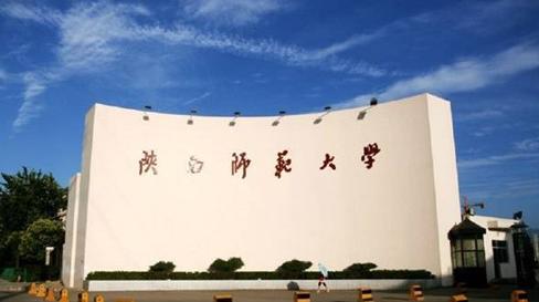 高考百科:什么是长安联盟