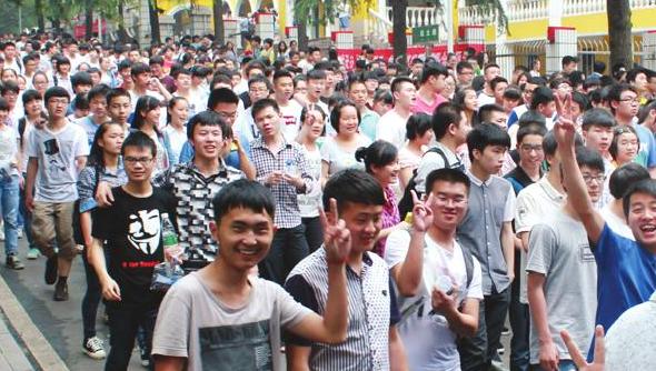 """新福建时时彩开奖号码80个志愿怎么填 专家建议""""三步走"""""""